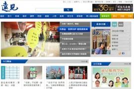 GVM:台湾志远新闻杂志