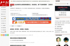 卢松松博客网站:lusongsong.com