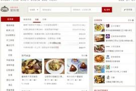 iCook:台湾爱料理食谱社区:icook.tw