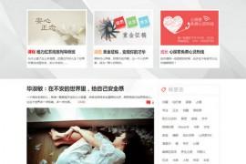 XinTanSuo:心探索成长自助网:www.xintansuo.com