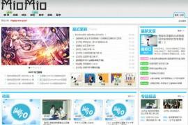 Miomio|娱乐弹幕视频网