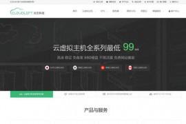 云左主机-海外优质服务器提供商:www.cloudleft.com
