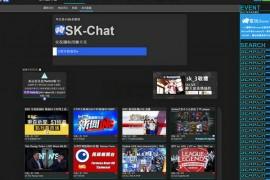 香港SK-Live直播平台:live.sk-knower.com