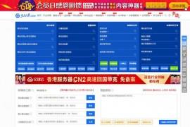 关键词挖掘工具-网站关键词查询 - 5118站长工具:www.5118.com