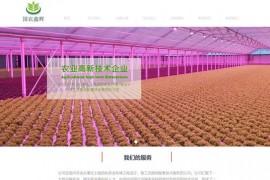 无土栽培工程设计-北京国农鑫辉农业科技有限公司:www.bjgnxh.cn