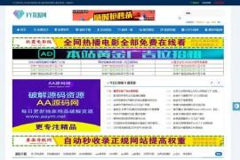 FY资源网-小刀娱乐网-活动软件教程分享:www.fy6u.cn