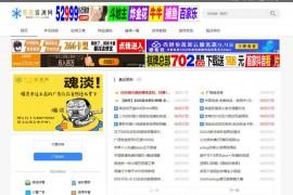 雪花资源网-致力精品资源分享:www.xhw0.com