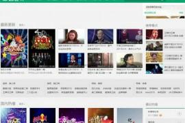 综艺世界|亚洲综艺节目大全