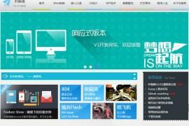 XuanFengGe:轩枫阁网站前端知识博客:www.xuanfengge.com
