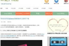 Html5Tricks:网站HTML5资源教学网:www.html5tricks.com