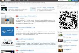 PaoMii:泡面网可穿戴智能硬件资讯网:www.paomii.com