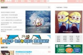 MiHuWa:迷糊娃女生话题网