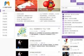 WoShipm:产品爱好者学习交流平台:www.woshipm.com