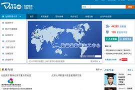 DataTang:数据堂科研数据共享平台:www.datatang.com