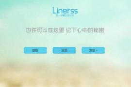 Linerss:一线印象清新日记平台
