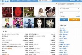 Lrcgc:歌词千寻无损音乐下载站:www.lrcgc.com