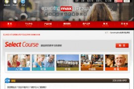 SpeakingMax:口语达人英语学习工具
