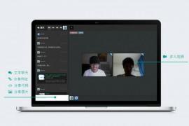 Workor:蜗壳在线视频沟通工具