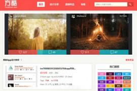 FondCool:方酷App设计分享网