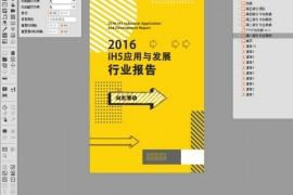 iH5:专业H5页面制作工具:www.ih5.cn