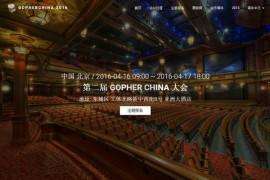 GopherChina|中国GO语言交流大会:gopherchina.org