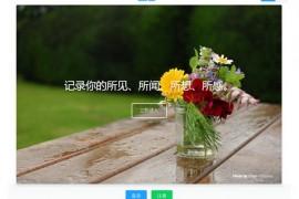 TuoLa|交互式匿名心情日记网:tuola.me