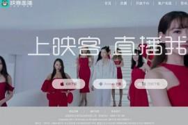 Inke|映客美颜直播社交应用:www.inke.cn