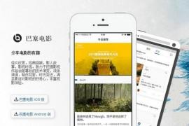 MovieBase|巴塞优质电影内容平台:www.moviebase.cn