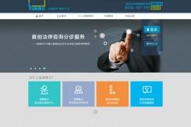 LYun:律云法律云服务平台:www.lyun.com