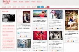 TianMi520:甜蜜时光婚庆美图分享网