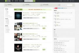 Oops.cd:欧美独立音乐精选