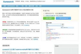 XunSearch:迅搜免费开源全文搜索引擎:www.xunsearch.com
