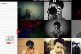Yxgene:影像基因原创摄影分享平台