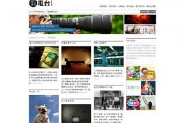 Jia.FM:假电台心情记录释放平台:jia.fm