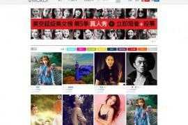 MoKo.cc:美空文化艺术产业平台:www.moko.cc