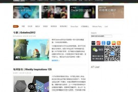 Animetaste:全球动画精选平台:www.animetaste.net