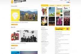 Nmag:麦根全球电子杂志推荐平台