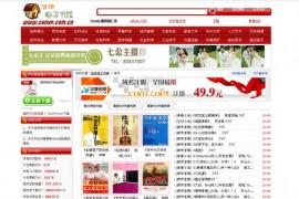 Chnxp:免费PDF电子书籍下载站