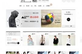 XiangQu:想去网社会化导购网