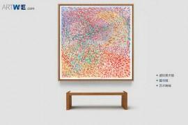 ArtWe:艺维全球艺术精品网