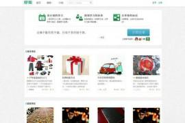 HowZhi:好知网知识分享新社区:www.howzhi.com