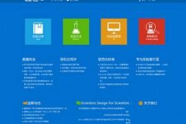 Everlab:医学云端互动网络平台