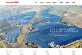 太阳雨太阳能官网:www.sunrain.com