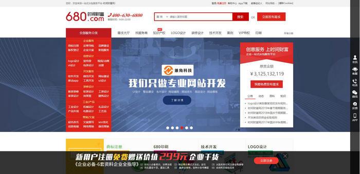 时间财富网(中国威客网)