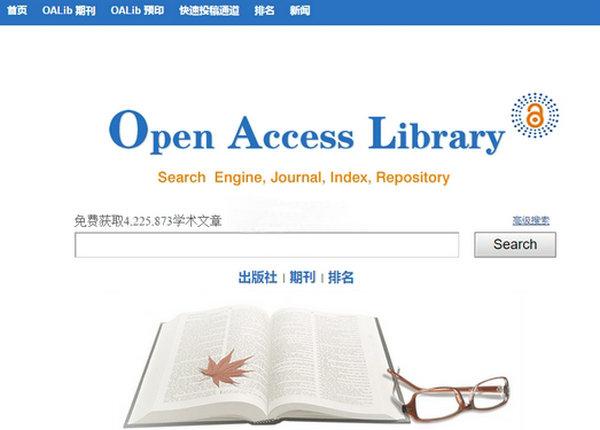 OALib|免费论文搜索引擎:www.oalib.com