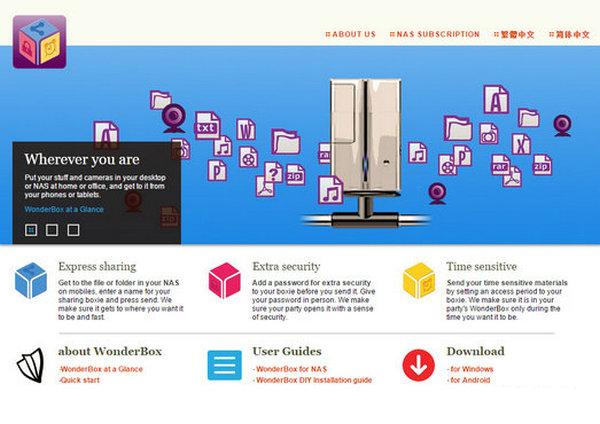 WonderBox:跨平台私有云服务:www.wonderbox.net.tw
